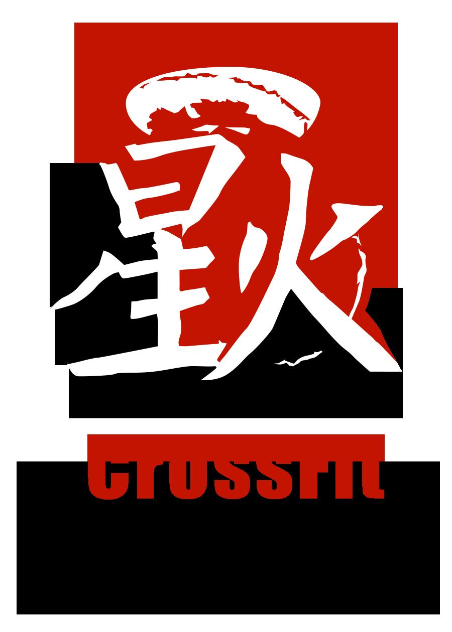 星火logo.png