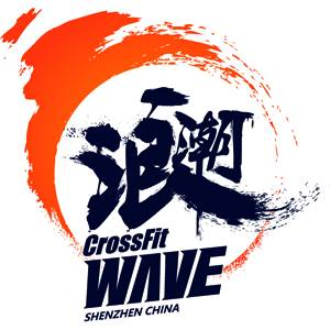 CrossFit_Wave_logo.jpg