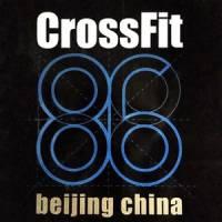 CrossFit_86_logo.jpg