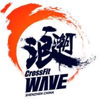 CrossFit_Wave_logo.jpg